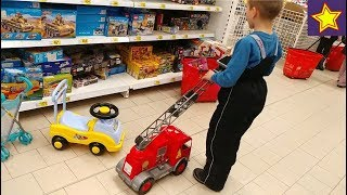 За машинками в Ашан Шоппинг Купим Бензовоз и Фигурки воинов Kids toys store