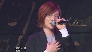 Seo Tai-ji - Bermuda(Triangle), 서태지 - 버뮤다(트라이앵글), Music Core 20090321