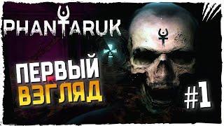 phantaruk Обзор  Первый Взгляд Phantaruk Прохождение на русском #1