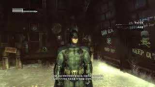 [한넘만] 배트맨 아캄 시티 GOTY (Batman Arkham City GOTY) 17회