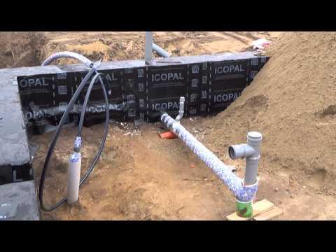 видео: Фундамент перед засыпкой песка во внутрь
