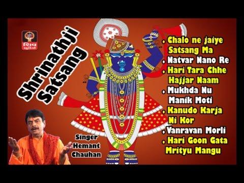 Letest Gujrati Bhajan Mp3 Post