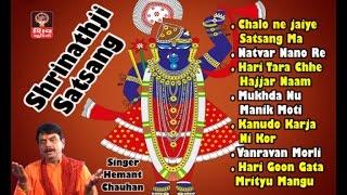 SHREENATHJI SATSANG-Lord Krishna Bhajans-Songs-Shrinathji Bhajan-2016 Gujarati Non Stop Bhajan