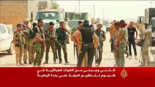 تنظيم الدولة الإسلامية يقتحم بلدة الرطبة غربي الأنبار
