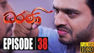 Dharani | Episode 38 04th November 2020 Thumbnail