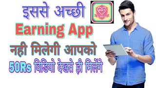 #earearningapp #moneymakingapp Best earning app for  android 2018   earn money from smart phone