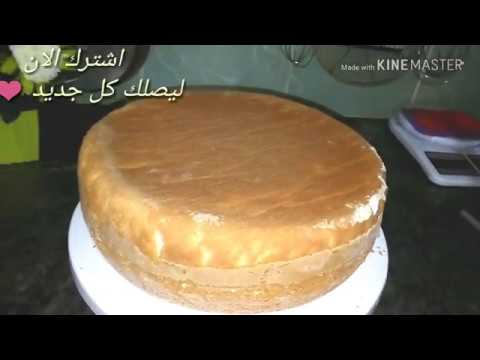 b42adc441f40a طريقة عمل الكيكة الاسفنجية  مطبخ عالم فرح - YouTube