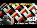 cat tembok 3dimensi [kreatif draw wall painting 3d |Decoration 3D 11 |tutorial