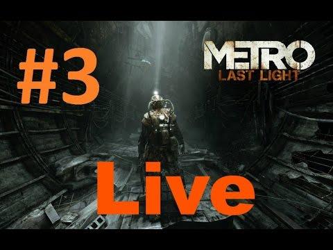 Metro Last Light (ნაწილი 3)