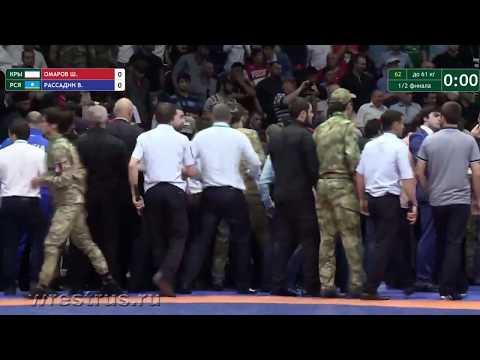 Массовая драка на чемпионате России по вольной борьбе в Назрани