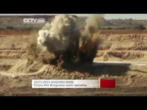 978 CCTV South Africa Manganese Mining
