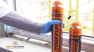 Правила применения монтажной пены(Видео-демонстрация правил применения монтажной пены. Инженер-технолог наглядно демонстрирует применение..., 2014-01-20T11:44:47.000Z)