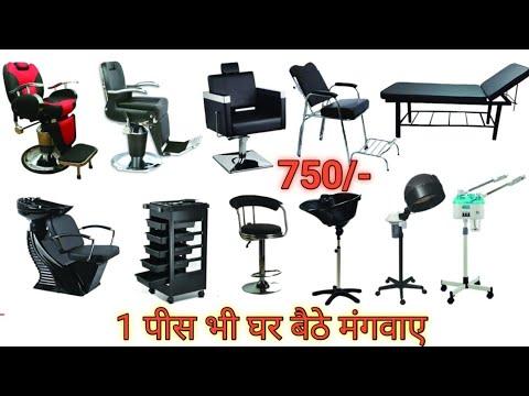 Salon Chairs Manufacturer   Salon Furniture Wholesalers
