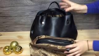 Сумки кожаные СПб Sharlotta