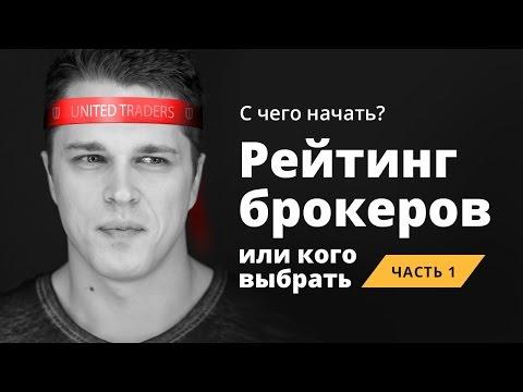 ИГ УНИВЕР