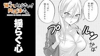 魔法使いの娘(3)