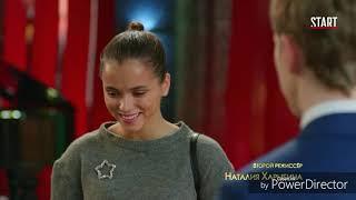 Гранд лион 2 сезон, Ксюша и Стас