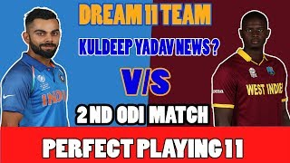 IND VS WI VS IND 2ND  ODI MATCH DREAM 11TEAM 24TH OCT west indies vs INDIA cricduel