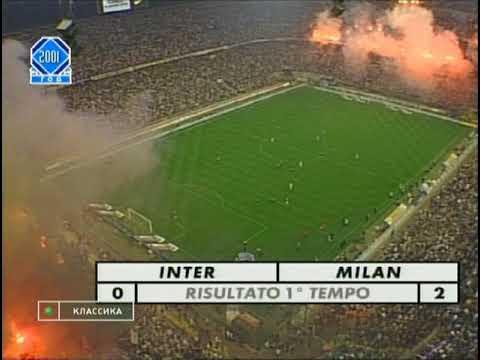Inter - Milan. Serie A-2000/01 (0-6)