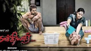 nachiyar Tamil Movie firstlook Official Teaser  g v prakash jothika bala