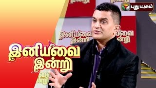Heart Care Month in Iniyavai Indru spl show 25-07-2015 full hd youtube video 25.7.15 Puthuyugam Tv Shows online