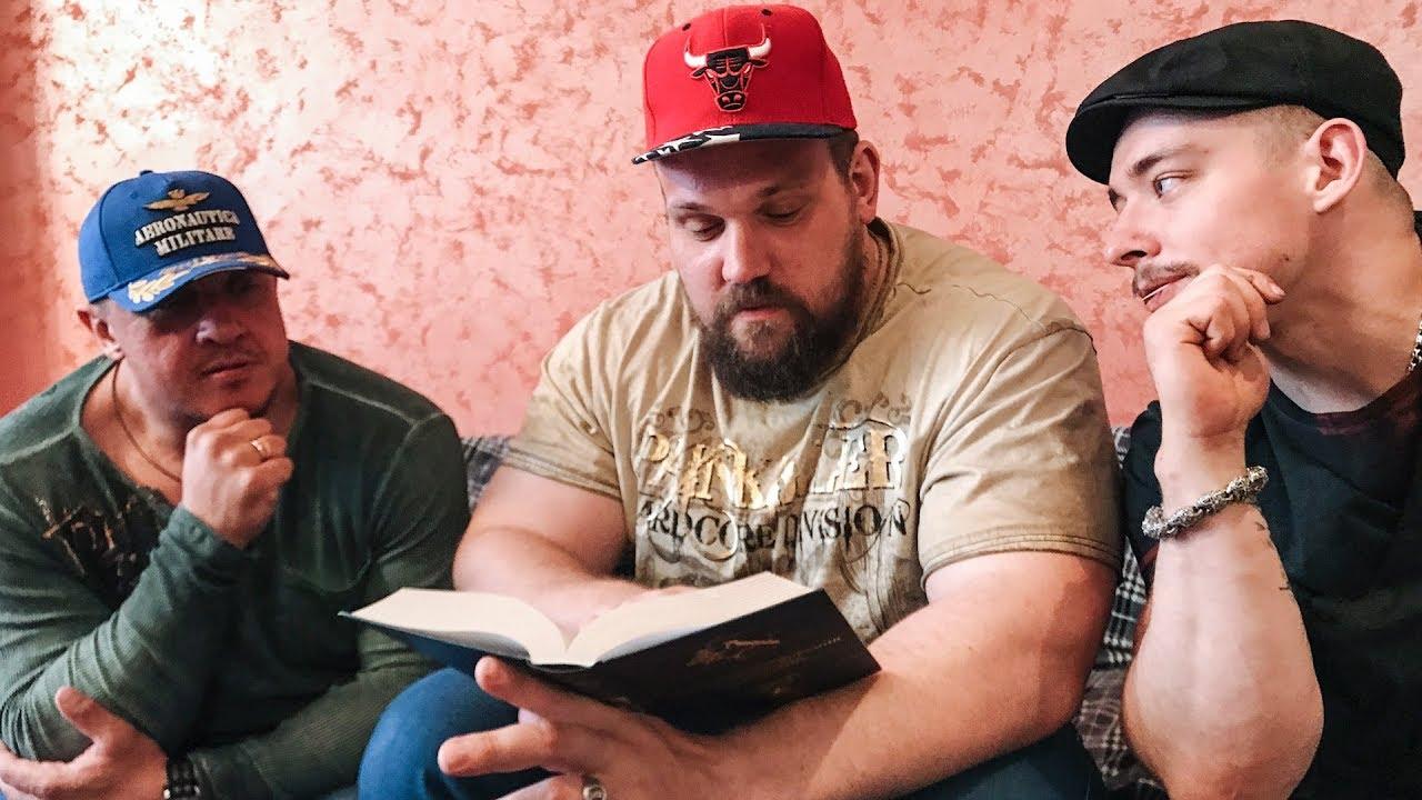 Блуд, Кокляев, Сарычев отвечают на школьные вопросы