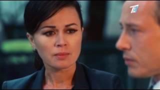 Провокатор 19 серия 2016 года смотреть сериал отличное качество