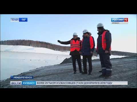Сергей Цивилев побывал на месте трагедии в Междуреченске