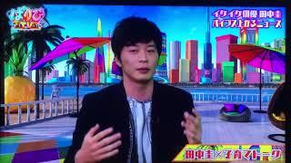 田中圭の子育てトーク.