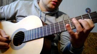 Как играть соло из песни В.Цоя - Кукушка HD