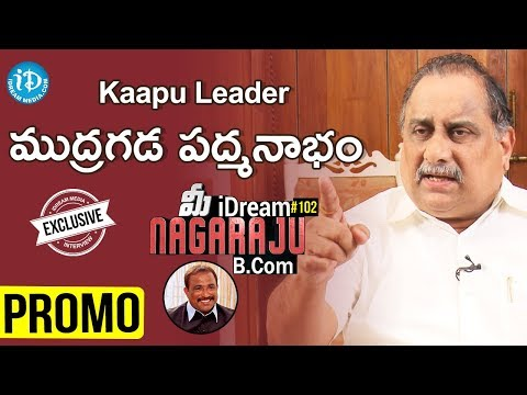 Kapu Leader Mudragada Padmanabham Exclusive Interview - Promo || Talking Politics With iDream #222