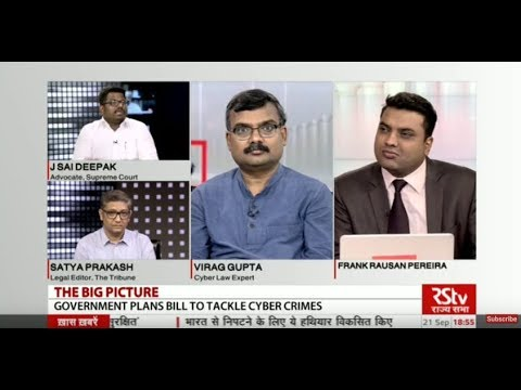 The Big Picture - The Big Picture - New cyber law: A wishlist