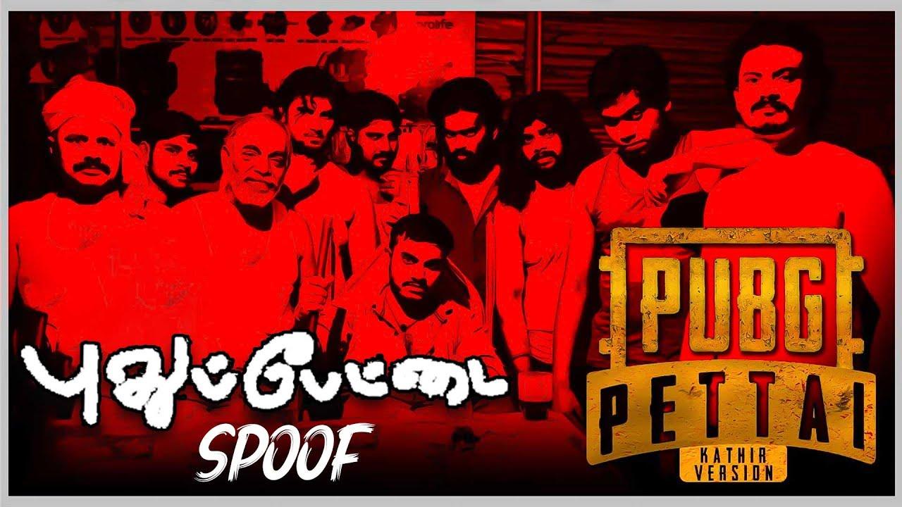Download Pudhupettai Spoof - Rise of a Gangster Scene   PUBGPETTAI🤣🤣   Kathir Version