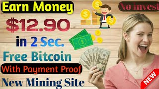 Earn $12.90 in 2 Second Free Bitcoin || New Mining Site 100% Genuine || in Hindi