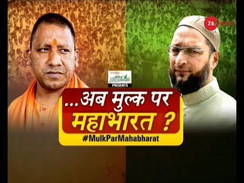 Taal Thok Ke: Can opposition garner votes by hurling abuses to PM Modi, Yogi Adityanath?