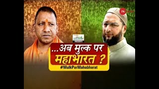 Taal Thok Ke: Can opposition garner votes by hurling abuses to PM Modi, Yogi Adityanath?