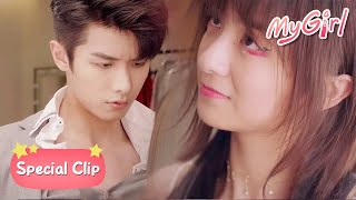 Her Badass Personality Really Turns Me On ▶ My Girl Special Clip