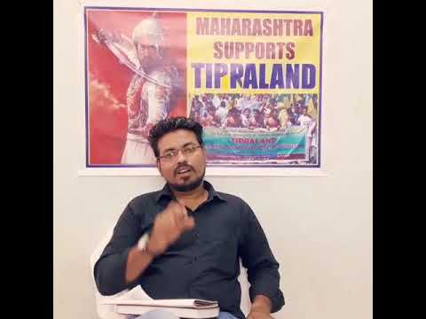 Tipraland Separate State Supported by Maharashtra