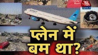 Vardaat: Was There A Bomb Behind The Russian Plane Crash?