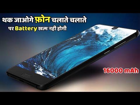 16000mAh Battery, 6GB RAM, 128GB Intetnal,  Price ????