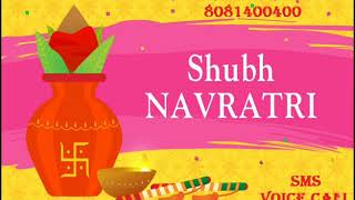 Jai Mata Di,Navratri,Festival,SMS,Ashtami
