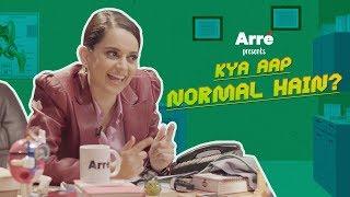 Kya Aap Normal Hain ft Kangana Ranaut Judgementall Hai Kya