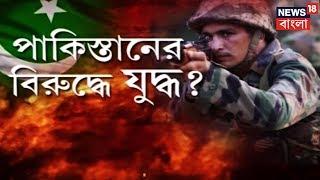 'We Will Give Befitting Reply To Pak', PM Modi Warns Pakistan After Pulwama Attack