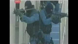 警訊 - 香港警察特別任務連(飛虎隊) Special Duties Unit