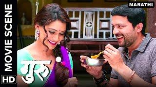 Ankush Chaudhari's Romantic Dream   Guru