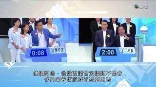 [新界西立法會選舉論壇] 陳恒鑌:民主黨只剩下這個「貨色」?