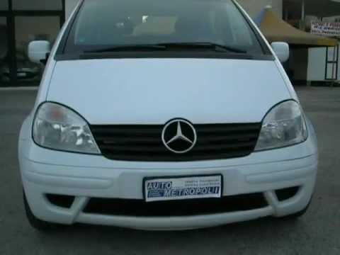 Mercedes Vaneo 1 7 Cdi Trend