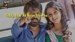 Whatsapp status tamil video   Folk song   Teddy bear ah