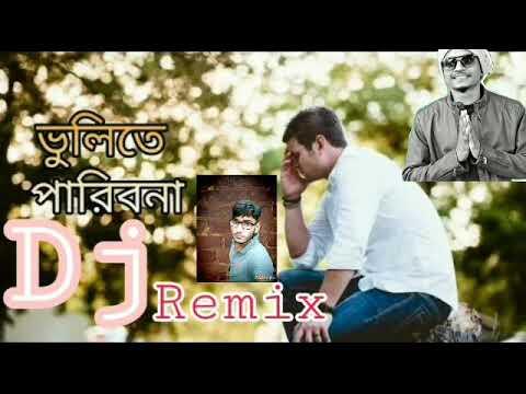 DJ Ashraful