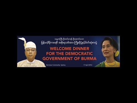 Welcome Dinner For The Democratic Government Of Burma Sydney 17 04 2016